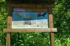 """Туристически маршрут Белоглавият лешояд в Природен парк """"Врачански Балкан"""" - Offroad Extreme Sport"""